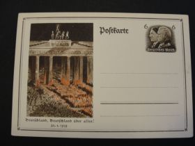 1933 German Third Reich Postal Card Unused 01b