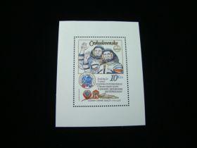 Czechoslovakia Scott #2226 Sheet Of 1