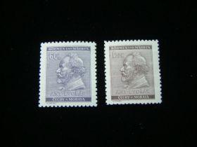 Bohemia & Moravia Scott #54-55 Complete Set