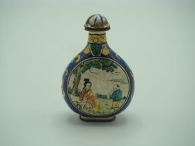 Antique Chinese Hand Painted Enamel Snuff Bottle Nice!!