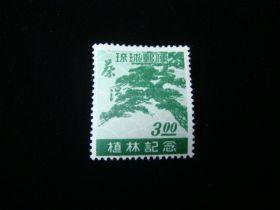 Ryukyu Islands Scott #15 Mint Never Hinged