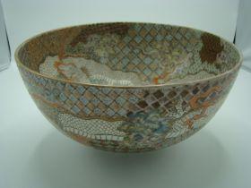 1860-90 Japanese Arita Porcelain Bowl Signed By Master Artist Nakamura