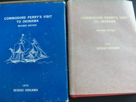 Commodore Perry's Visit To Okinawa By Seisho Hokama Scarce