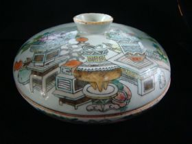 Qing Dynasty Kuang-Hsu 1874-76 Sweet Meat Bowl Covered Inscribed & Signed