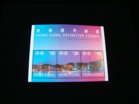 Hong Kong Scott #778a Sheet Of 3 Mint Never Hinged