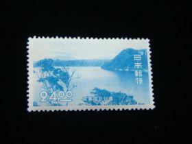 Japan Scott #504