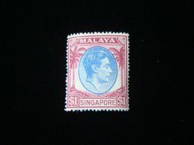 Singapore Scott #18a
