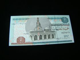 Egypt 2001-14 5 Pounds Banknote Gem Uncirculated Pick #63