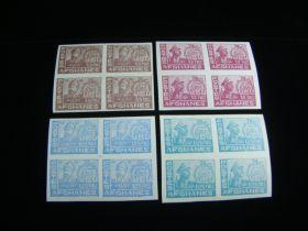 Afghanistan Scott #394-397 Complete Set Imperf Blocks Of 4