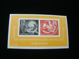 German Democratic Republic Scott #B21a Sheet Of 2