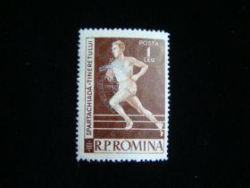 Romania Scott #1287