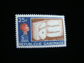 Gabon Scott #231