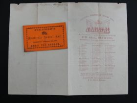 1854 Hartford, CT Firemen's 19th Annual Ball Invitation & Admittance Card