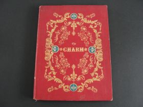 "1848 ""The Charm"" By Elizabeth F. Ellet Chromolithograph Book"