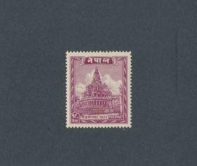 Nepal Scott #55