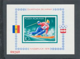 Romania Scott #2602v Imperf Sheet