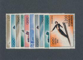 San Marino Scott #364-372,C95 Complete Set