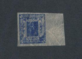 Nepal Scott #29a