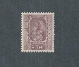 Nepal Scott #60