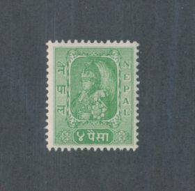 Nepal Scott #61