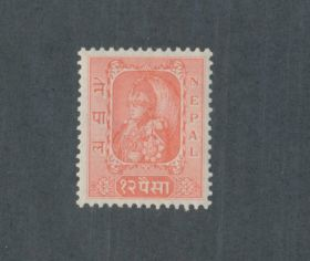 Nepal Scott #64