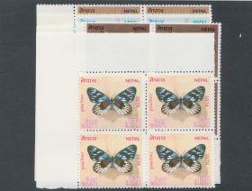 Nepal Scott #289-292 Complete Set, Blocks of 4