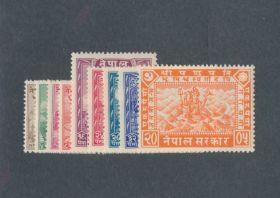 Nepal Scott #51-59 Complete Set