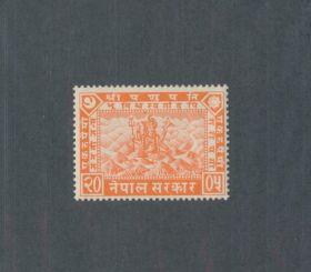 Nepal Scott #59