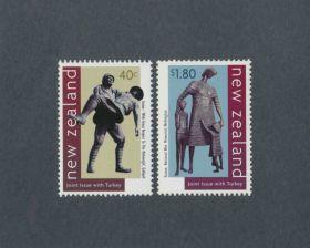 New Zealand Scott #1490-1491 Complete Set