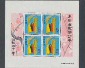 Japan Scott #858v Sheet Of 4