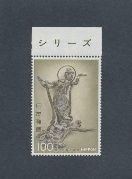 Japan Scott #1277