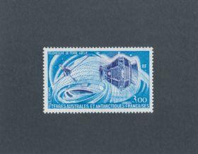 French Southern & Antarctic Territory Scott #C53