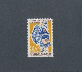 Gabon Scott #211