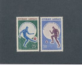 Gabon Scott #195-196 Complete Set