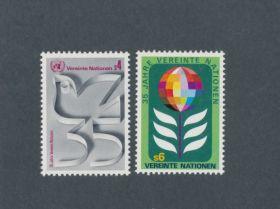 U.N. Vienna Scott #12-13 Complete Set
