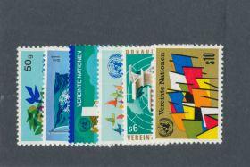 U.N. Vienna Scott #1-6 Complete Set