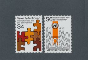 U.N. Vienna Scott #18-19 Complete Set