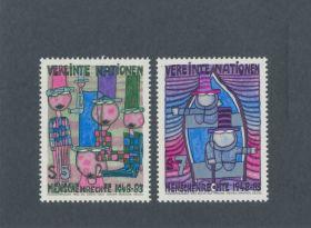 U.N. Vienna Scott #37-38 Complete Set