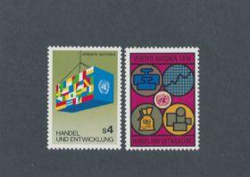 U.N. Vienna Scott #35-36 Complete Set
