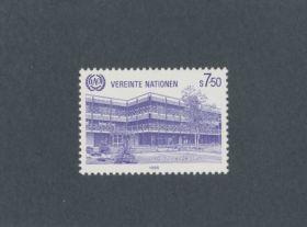 U.N. Vienna Scott #48