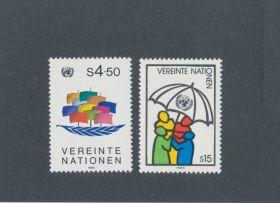 U.N. Vienna Scott #50-51 Complete Set