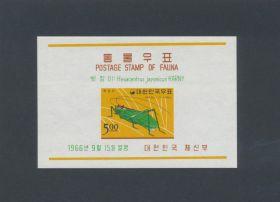 Korea Scott #500a Sheet Of 1