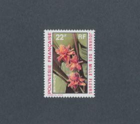 French Polynesia Scott #266