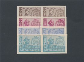 Afghanistan Scott #394-397 Complete Set Imperf Pairs