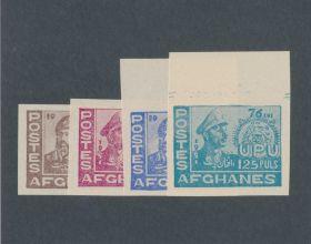 Afghanistan Scott #394-397 Complete Set Imperf