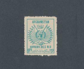 Afghanistan Scott #428