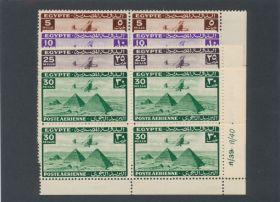 Egypt Scott #C34-C37 Complete Set Plate # Blocks Of 4