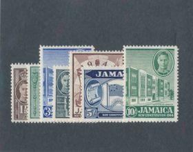 Jamaica Scott #129-135 Complete Set