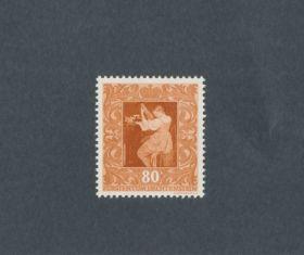 Liechtenstein Scott #233