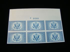 U.S. Scott #771 Imperf Plate # Block Of 6 Mint Never Hinged Air Special Delivery